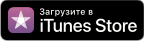 iTunes (soundtrack)